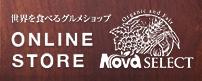 NovaSELECT オンラインストア